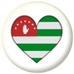 Abkhazia Country Flag Heart 25mm Pin Button Badge
